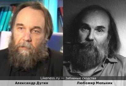 Александр Дугин и Любомир Мельник