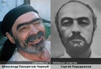 Александр Панкратов-Черный и Сергей Параджанов