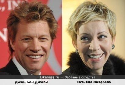 Джон Бон Джови и Татьяна Лазарева