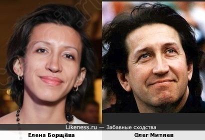 Елена Борщёва напомнила Олега Митяева