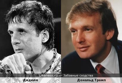 Валерий Дидюля и Дональд Трамп