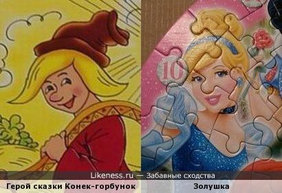 Ох, уж эти сказки...)