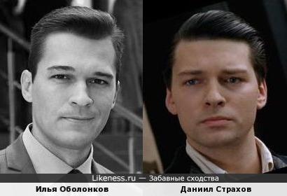 Илья Оболонков и Даниил Страхов