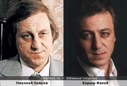 Николай Лавров и Барыш Фалай