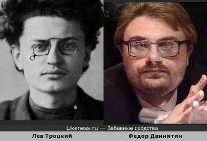 Лев Троцкий похож на Федор Двинятин
