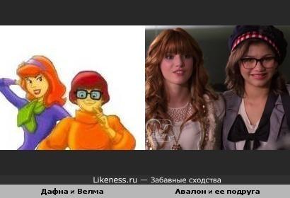 """Дафна и Велма похожи на подруг из """"Заклятые друзья"""""""