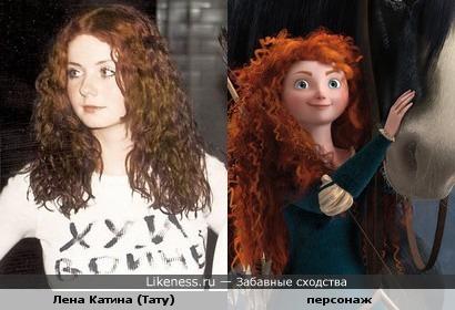 """Лена Катина похожа на принцессу из мультика """"Храбрая сердцем"""""""