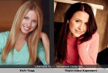 Кейт Тодд похожа на Мирославу Карпович