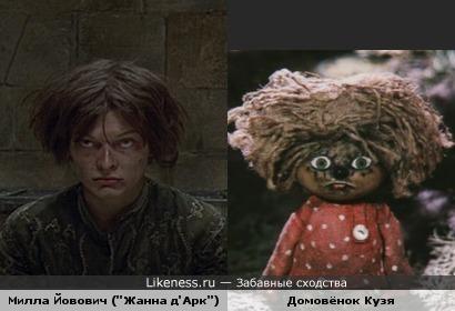 Милла Йовович напомнила Домовёнка Кузю