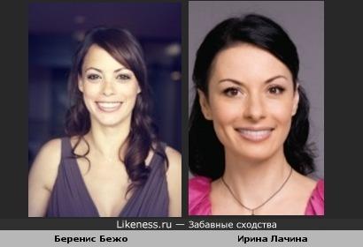 Очаровательная и талантливая Ирина Лачина похожа на Беренис Бежо
