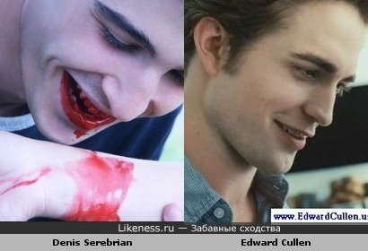 Denis Serebrian похож на Edward Cullen