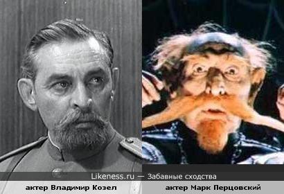 Против них воевали советские киногерои