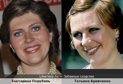 Актрисы Екатерина Порубель, Татьяна Кравченко