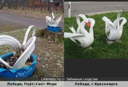 Лебединый рейс: г.Красноярск - Порт-Сент-Мэри (остров Мэн)