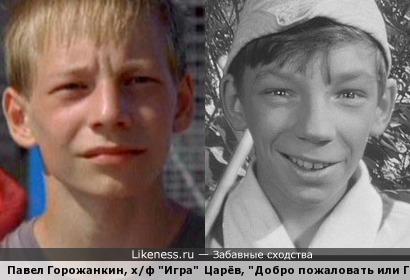 """Режиссер А.Рогожкин явно искал пацана, похожего на героя фильма """"Добро пожаловать или..."""""""