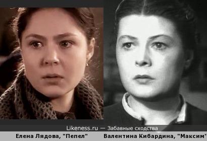 """Е.Лядова (""""Пепел"""") это оцифрованная и раскрашенная в цвет В.Кибардина (""""Трилогия о Максиме"""")"""