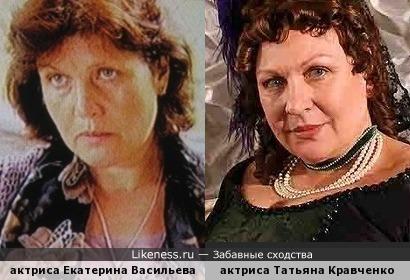 """Кто такая Екатерина Васильева, подскажет метка """"гостья из будущего"""""""