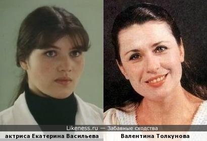 Валентина Толкунова и...