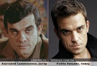 Абалдеть! Советский Робби Уильямс
