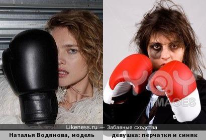 Что прикрыла перчаткой Наталья Водянова?