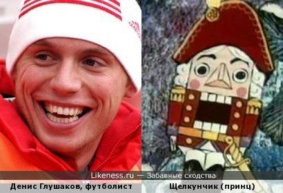 Российские футболисты уже не нищие, но еще далеко не принцы