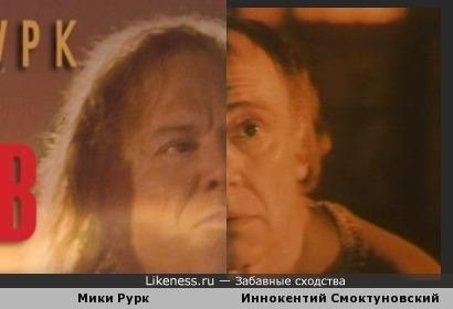 Иннокентий Рурк или Мики Смоктуновский