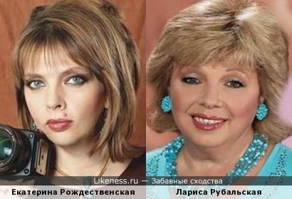 Поэт и дочь поэта: Лариса Рубальская и Екатерина Рождественская
