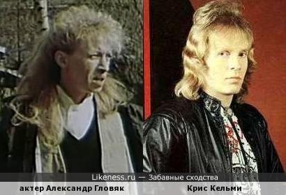 Александр Гловяк и Крис Кельми