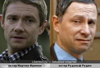 Актеры Рудольф Рудин (СССР) и Мартин Фримен (Соединенное королевство).