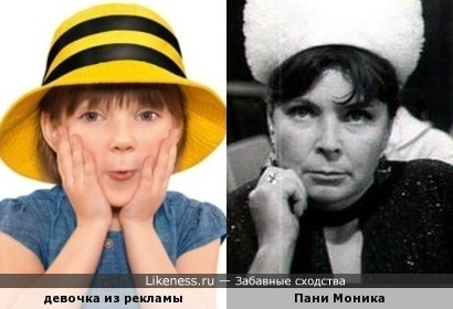 """Рабочее название: """"Недоперепил"""". Считаю, что образ девочки в рекламе билайна лепили из Пани Моники. Только детский вариант"""