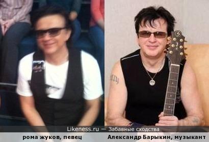 Эфир будет завтра! Рома Жуков, снятый на телефон, напомнил музыканта Александра Барыкина