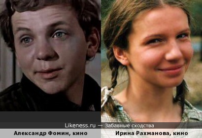 "Александр Фомин (""Шла собака по роялю"") и Ирина Рахманова"