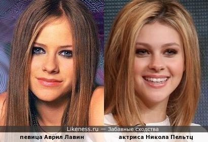 """Певица Аврил Лавин и актриса Никола Пельтц (""""Транформеры"""")"""