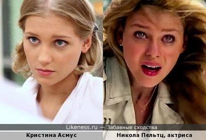 """Наша и не наша. Актрисы Кристина Асмус и Никола Пельтц (""""Транформеры"""")"""