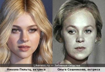 Никола Пельтц и Ольга Сошникова