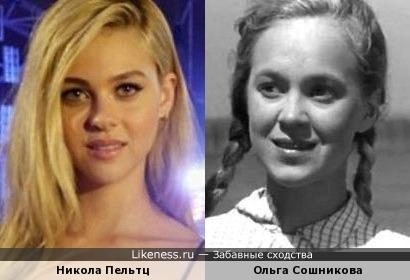 Надо было эти фото! Никола Пельтц и Ольга Сошникова