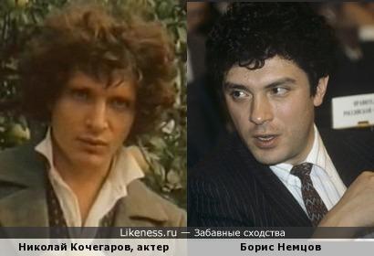Николай Кочегаров и Борис Немцов