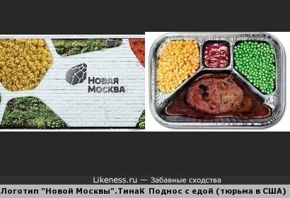 Как покушать за раз на 15 000 000 рублей? Спросите у Тины Канделаки