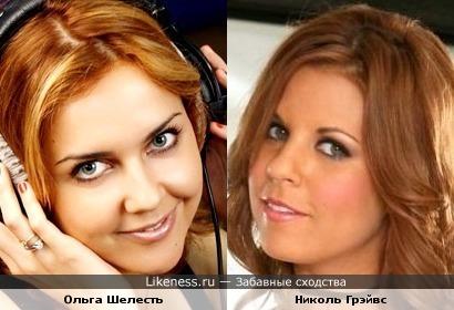Ольга Шелест похожа на Николь Грэйвс