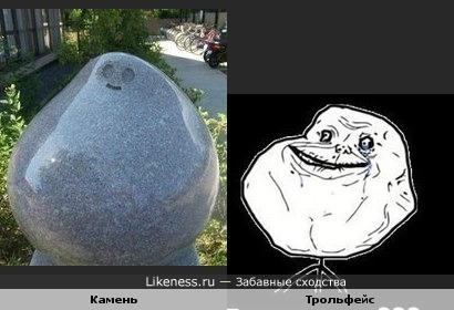 камень похож на рожу