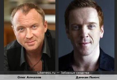 Олег Алмазов и Дамиан Льюис похожи