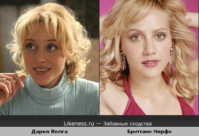 Дарья Волга похожа на Бриттани Мерфи