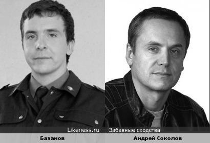 Базанов похож на Соколова