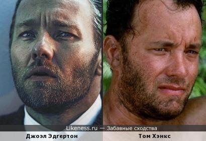 Джоэл Эдгертон похож на Тома Хэнкса