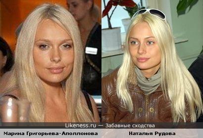 Марина Григорьева-Аполлонова похожа на Наталью Рудову