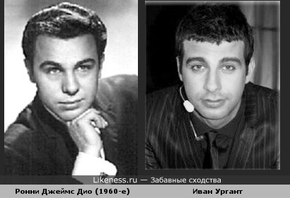 Молодой Дио напоминает Ивана Урганта (или наоборот)