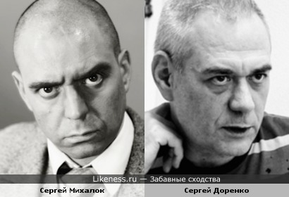 Михалок: Маяковский или... Доренко?)