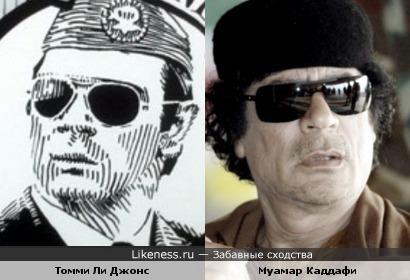 На этом рисунке Томми Ли Джонс похож на полковника Каддафи.