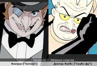 Два мульт - зубастера немного похожи