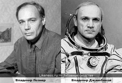 Журналист и космонавт